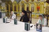В Ельце прошла презентация Собрания трудов Святейшего Патриарха Кирилла