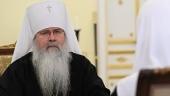 Предстоятель Православной Церкви в Америке обратился с архипастырским посланием в связи с церковными событиями на Украине