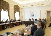 Представитель ОВЦС выступил на конференции в Общественной палате РФ