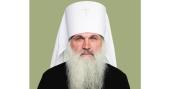 Патриаршее поздравление митрополиту Ташкентскому Викентию с 65-летием со дня рождения