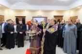 Глава Казахстанского митрополичьего округа освятил новопостроенный монастырский корпус на подворье Иверско-Серафимовской обители Алма-Аты