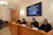 Митрополит Волоколамский Иларион возглавил заседание комиссии Межсоборного присутствия по богословию и богословскому образованию