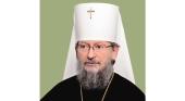 Патриаршее поздравление митрополиту Сарненскому Анатолию с 25-летием архиерейской хиротонии