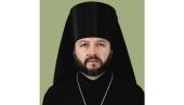 Патриаршее поздравление архиепископу Владикавказскому Леониду с 50-летием со дня рождения