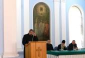 В Санкт-Петербурге состоялась международная конференция «Богословское осмысление проблем зависимости: православный и католический взгляд»