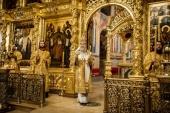 Архиепископ Сергиево-Посадский Феогност возглавил в Троице-Сергиевой лавре празднование дня памяти святителя Иннокентия Московского