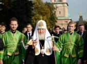 Святейший Патриарх Кирилл совершил малую вечерню с чтением акафиста преподобному Сергию Радонежскому в Троице-Сергиевой лавре