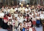 Епископ Корсунский Нестор принял участие в прославлении собора древних святых Испании и Португалии