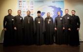 В Совете Европы прошло мероприятие, посвященное 1030-летию Крещения Киевской Руси
