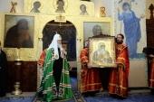 Слово Святейшего Патриарха Кирилла после Литургии в Марфо-Мариинской обители г. Москвы