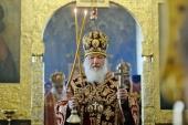 В день памяти преподобномученицы великой княгини Елисаветы Феодоровны Предстоятель Русской Церкви совершил Литургию в Марфо-Мариинской обители милосердия в Москве