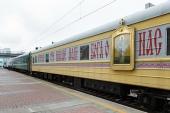В 23-й миссионерский рейс из Новосибирска отправился поезд «За духовное возрождение России»