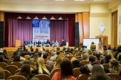 В Магнитогорской епархии прошли VI Петровские образовательные чтения