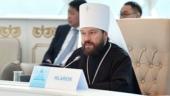 Выступление митрополита Волоколамского Илариона на VI Съезде лидеров мировых и традиционных религий
