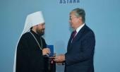 Митрополит Волоколамский Иларион награжден почетной медалью Съезда лидеров мировых и традиционных религий