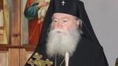 В Болгарской Церкви назвали решение Константинополя не соответствующим канонам Православия