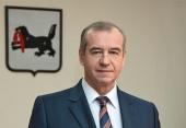 Поздравление Святейшего Патриарха Кирилла губернатору Иркутской области С.Г. Левченко с 65-летием со дня рождения