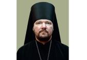 Назначен новый управляющий приходами Московского Патриархата в Италии