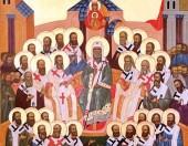 Служба Святых отец Поместнаго Собора Церкви Русския