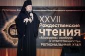 В Златоустовской епархии состоялся молодежный съезд