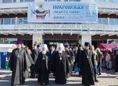 В Воронеже проходят выставка «Радость Слова» и Покровская ярмарка