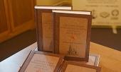 В Отделе внешних церковных связей состоялась презентация первых томов Собрания трудов равноапостольного Николая Японского