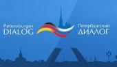 В Санкт-Петербурге состоялось совместное заседание рабочих групп «Церкви в Европе», «Здравоохранение» и «Гражданское общество» Форума «Петербургский диалог»