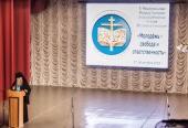 В Муроме открылись V Епархиальные Рождественские чтения