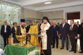 Представители Русской Православной Церкви приняли участие в международном конгрессе «История самбо — история России»