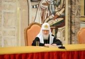 Выступление Святейшего Патриарха Кирилла на VIII Общецерковном съезде по социальному служению