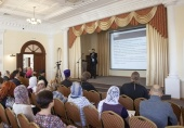 В Саратове при поддержке Синодального отдела по благотворительности прошла Всероссийская научно-практическая конференция, посвященная проблеме алкоголизма