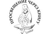http://p2.patriarchia.ru/2018/10/23/1237759735/34.jpg