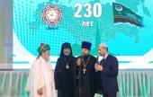 Представители Русской Православной Церкви приняли участие в мероприятиях в Уфе, посвященных 230-летию Центрального духовного управления мусульман России