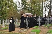 В Пюхтицком монастыре состоялось обретение мощей святой блаженной Екатерины (Малков-Паниной)