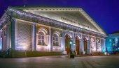 В ЦВЗ «Манеж» состоится XVII церковно-общественная выставка-форум «Православная Русь ― к Дню народного единства»