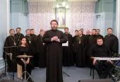 В Северной столице состоялся мастер-класс Хора духовенства Санкт-Петербургской митрополии
