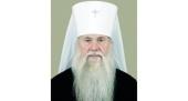 Патриаршее поздравление митрополиту Хризостому (Мартишкину) с 50-летием иерейской хиротонии