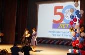 Председатель Синодального отдела по благотворительности принял участие в торжествах по случаю 50-летия перинатального центра московской больницы имени Е.О. Мухина