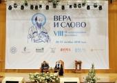 Святейший Патриарх Кирилл встретился с участниками VIII Международного фестиваля «Вера и слово»