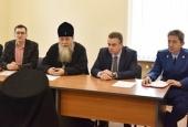 В Оренбургском епархиальном управлении состоялось совещание по вопросам духовной безопасности и противодействия экстремизму и терроризму