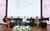 На фестивале «Вера и слово» обсудили работу Церкви в социальных сетях