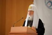 Выступление Святейшего Патриарха Кирилла на встрече с участниками VIII Международного фестиваля «Вера и слово»