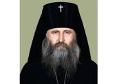 Патриаршее поздравление архиепископу Сергиево-Посадскому Феогносту с 30-летием исполнения послушания наместника Троице-Сергиевой лавры