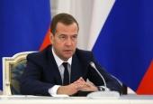 Приветствие председателя Правительства РФ Д.А. Медведева участникам XXII Всемирного русского народного собора