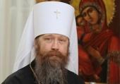 Патриаршее поздравление митрополиту Томскому Ростиславу с 25-летием архиерейской хиротонии