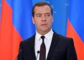 Поздравление председателя Правительства России Д.А. Медведева Святейшему Патриарху Кириллу с Днем народного единства