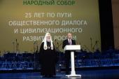 Выступление Президента России В.В. Путина на открытии XXII Всемирного русского народного собора