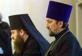 В Сретенской духовной семинарии прошли курсы повышения квалификации для преподавателей дисциплин пастырской подготовки