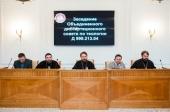 В Общецерковной аспирантуре состоялись заседания трех диссертационных советов