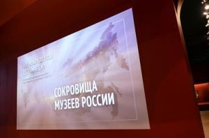Приветствие Святейшего Патриарха Кирилла участникам XVII выставки-форума «Православная Русь — к Дню народного единства»